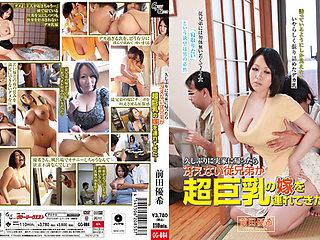 Yuki Maeda in Wife With Super Big Tits
