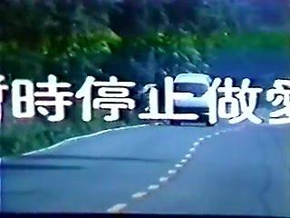 Taiwan 80s vintage joy 4