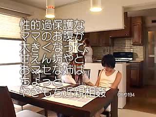 Preggy Oriental Mom Lesbian & Futa Roleplay