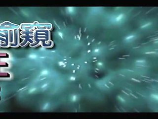 Hong Kong hiddencam