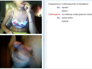 Videochat 41 horny teen loves to lick my ass and dick