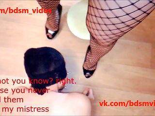 Mistress Uma's toilet 8 (english subtitles) Demo