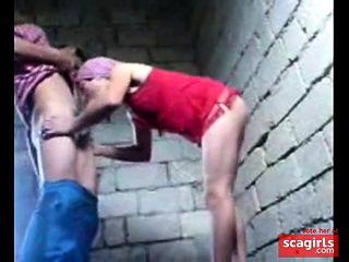 Arab Whore on tape