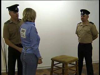 Prison Discipline